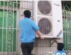 响水上门家电维修回收出售二手空调