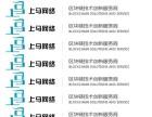 贵州区块链万物互联方案贵阳上马区块链实力强公司