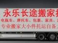 常州到芜湖巢湖马鞍山货运专线常州到芜湖巢湖危险品运