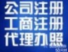 海南竞技公司转让海南竞技公司注册