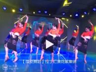 福建省大型拉丁舞培训学校拉丁舞老师的薪资寒暑假学习