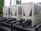 三洋中央空调回收 求购二手中央空调 回收老式中央空调价格