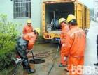 荆州【监利县】排污管道阴沟暗渠清理疏通,化粪池抽粪