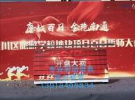上海杭州苏州大型开幕推杆多米诺启动仪式正反画面多米诺启动台