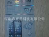 韩国进口 苹果5手机高清膜 iphone手机贴膜  超高清保护膜