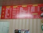 繁昌30平米酒楼餐饮-小吃店2万元