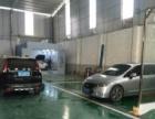 江南区壮锦大道600多平米的汽车综合性修理厂转让