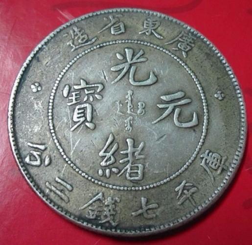 漳州长泰县古董古玩正规拍卖
