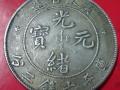 潮州瓷器 钱币 字画 玉器 翡翠私下交易快速出手变现