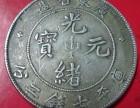 文昌瓷器 钱币 字画 玉器 翡翠私下交易快速出手变现