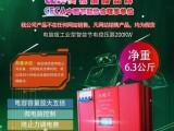 供应昱轲星电超人智能节电稳压器