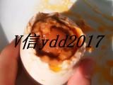 广西北海特产b北部湾红树林咸鸭蛋烤海鸭蛋熟食多油 包邮