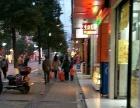 营山 外西街 商业街卖场 40平米