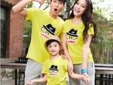 2014新款夏大嘴巴猴子时尚 情侣亲子装 韩版 修身个性 短T恤