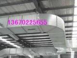 东莞长安镇锦夏宵边环保空调排风设备安装加工
