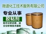 乳胶漆成膜助剂配方