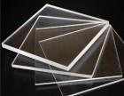 奉贤高价回收钢化玻璃 有机玻璃 隔断玻璃拆除 铝合金回收