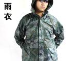 正品07丛林数码迷彩雨衣 夏迷彩服套装男分体雨衣装备户外作训衣