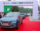 跑美团打车平台需要多少钱押金 上海租车哪里押金便宜