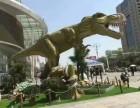 商业庆典活动大型道具仿真恐龙租赁