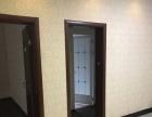 东方京城c区精装办公室268平米