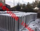 哈尔滨地区回收暖气片