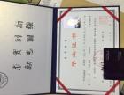 东莞深圳佛山哪里可以快速获取真大专本科文凭