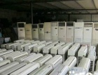 武昌青山二手空调回收家电回收