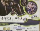 南阳市卧龙区动起来健身卡优惠出售终身使用可两人一起