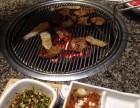 我想学韩国烤肉去哪加盟-一系列做法培训