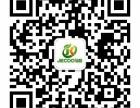 洁酷网家电清洗加盟,保洁加盟, w.jiekuo.net