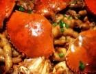 胖哥俩肉蟹煲加盟整体技术输出 全程策划开店