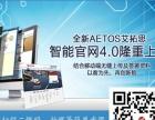 MT4软件简介 平台简介 招代理