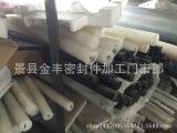 厂家直销超高分子量聚乙烯棒 板管 板材 及超高分子材质工业配件