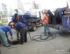铜陵义安区专业疏通管道 化粪池清理服务中心
