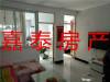 肥城-清华苑3室2厅-65万元