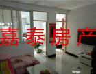 F清华苑65万三居室好楼层双证五年可按揭
