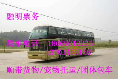 从常德到江门客车多少公里 运行时间13701455158