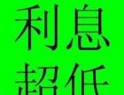 镇江免抵押贷款 大学生70 80 90凭证件来就借