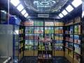 传统零售业也期待通过无人便利店完成商业模式的升级