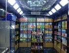 广州惊现科幻主题比家超无人便利店