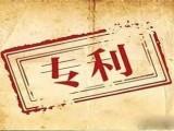 商标注册,专利代理,百信提供一条龙服务