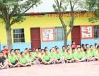 河南叛逆问题孩子教育学校