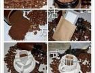 在家也能做一杯纯正的现磨咖啡.