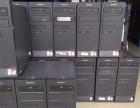 镇江旧电脑回收镇江笔记本电脑回收句容网吧电脑回收