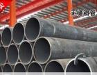 凉山钢材经销商/无缝/螺旋/镀锌/不锈钢钢管到货价