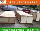 广州天河区上社打木架价格