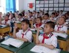 上海天壹教育专业在线英语培训机构快速巧记单词