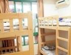 大学生求职公寓床位出租无线网络