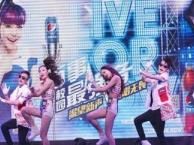 2016安阳陈冲国际爵士舞公益演出队员招募免费学习